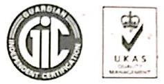 珠海明之源科技有限公司 最新采购和商业信息