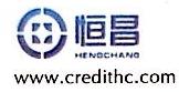 北京恒昌惠诚信息咨询有限公司哈尔滨分公司 最新采购和商业信息