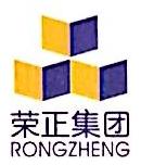 上海荣正混凝土搅拌有限公司