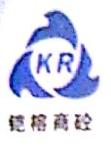 九江市铠榕混凝土有限公司 最新采购和商业信息