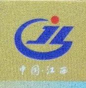 上饶市教育国际旅行社有限公司 最新采购和商业信息