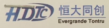 北京恒大同创科技有限公司 最新采购和商业信息