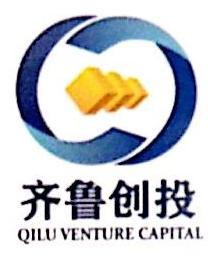 淄博齐鲁创业投资有限责任公司 最新采购和商业信息