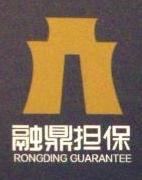 重庆市融众非融资性担保有限公司