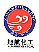 淄博旭航化工有限公司