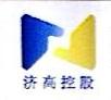 济南东泉供水有限公司 最新采购和商业信息