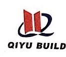福建琦裕建设工程有限公司 最新采购和商业信息