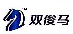 广州双俊马厨具有限公司 最新采购和商业信息