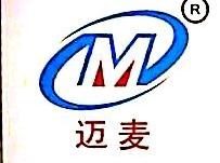 深圳市远扬达精密机械有限公司 最新采购和商业信息