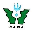 上海川鼎国际贸易有限公司 最新采购和商业信息
