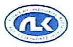 哈尔滨奥科空调制冷设备安装工程有限公司