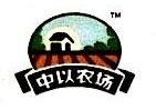 福建省农科农业发展有限公司 最新采购和商业信息