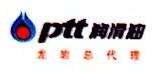 龙岩鑫晖贸易有限公司