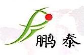 东莞市鹏泰地坪材料有限公司 最新采购和商业信息