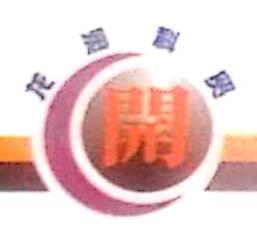 广汉龙润科贸有限责任公司