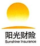 阳光财产保险股份有限公司淮安中心支公司 最新采购和商业信息