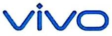 泉州维沃贸易有限公司 最新采购和商业信息