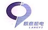 苏州朗意机电设备有限公司 最新采购和商业信息