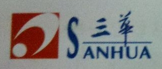 泰兴市三华食品添加剂厂 最新采购和商业信息