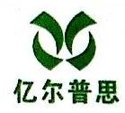 陕西亿尔普思管业有限公司 最新采购和商业信息