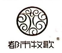 淮安森迈羊绒制品科技有限公司 最新采购和商业信息