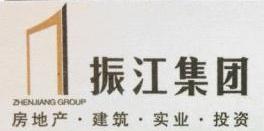 东莞市振江实业有限公司 最新采购和商业信息