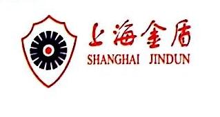 南昌海盾消防科技有限公司 最新采购和商业信息