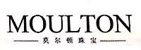 北京奥英朗骏商贸有限公司 最新采购和商业信息