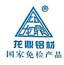 江阴龙山装饰材料有限公司