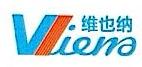 深圳市维也纳环保科技有限公司 最新采购和商业信息