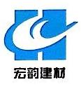 上海宏韵新型建材有限公司 最新采购和商业信息