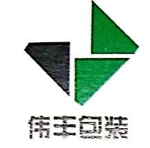 张家港市伟丰包装材料有限公司 最新采购和商业信息