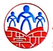 湖北长江传媒国际旅行社有限公司 最新采购和商业信息