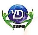 宁波雅迪环保工程有限公司 最新采购和商业信息