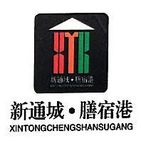 江西新通城餐饮管理有限责任公司 最新采购和商业信息