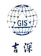 贵阳吉深地理信息技术有限公司 最新采购和商业信息