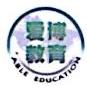 南京爱博教育科技有限公司 最新采购和商业信息