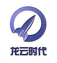 北京龙云时代信息科技有限公司 最新采购和商业信息