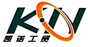天津凯诺工贸有限公司