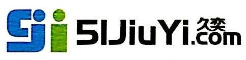 上海久奕信息科技有限公司 最新采购和商业信息