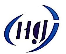 珠海慧港信息技术有限公司 最新采购和商业信息