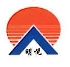 深圳明悦装饰工程有限公司
