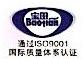 湖南润田农机装备科技股份有限公司