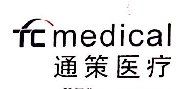 杭州通盛医疗投资管理有限公司 最新采购和商业信息