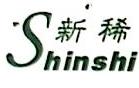 广州市新稀冶金化工有限公司