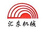 安徽汇东机械有限责任公司 最新采购和商业信息