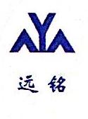 广州市远铭电子设备有限公司 最新采购和商业信息