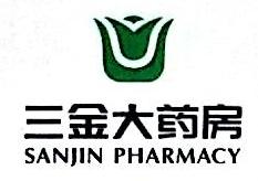 桂林三金大药房有限责任公司 最新采购和商业信息