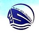 深圳市黑海国际货运代理有限公司 最新采购和商业信息