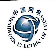 东莞市国网电力设备有限公司 最新采购和商业信息